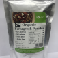Sade Trading :: Spices & Hebs :: Organic Fenugreek Powder