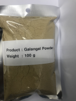 Sade Trading :: Spices & Hebs :: Galangal Powder